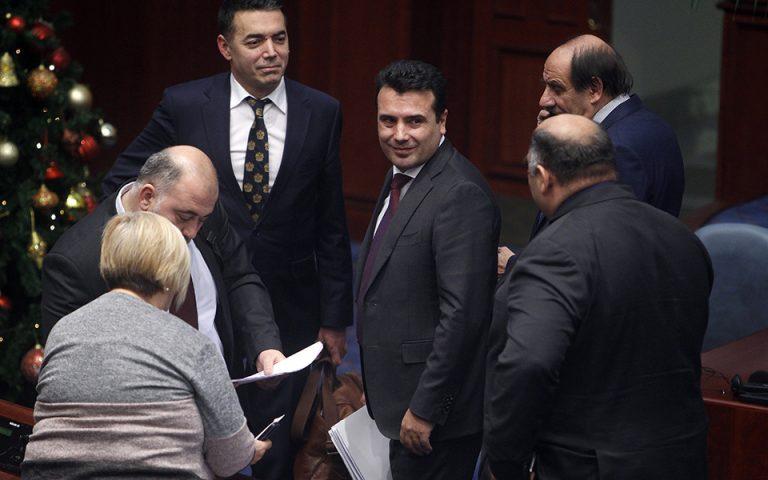 Η Γαλλία χαιρετίζει την τελική ψηφοφορία που διεξήχθη στο κοινοβούλιο της πΓΔΜ