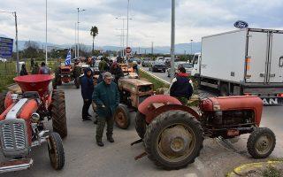 Αγρότες και κτηνοτρόφοι από την Αργολίδα στο πλαίσιο των Πανελλαδικών κινητοποιήσεων, πραγματοποίησαν πορεία με τα τρακτέρ τους στην Αργολίδα, Δευτέρα 23 Ιανουαρίου 2017. Οι αγρότες  με τα τρακτέρ  έκλεισαν  την επαρχιακή οδό Κορίνθου Άργους στο ύψος του Μαλαχιά, προκαλώντας κυκλοφοριακό πρόβλημα.  Αγρότες από διάφορες περιοχές της χώρας βρίσκονται σε ετοιμότητα για κινητοποιήσεις και άλλοι κρατούν στάση αναμονής  ΑΠΕ-ΜΠΕ /ΑΠΕ-ΜΠΕ/ΜΠΟΥΓΙΩΤΗΣ ΕΥΑΓΓΕΛΟΣ