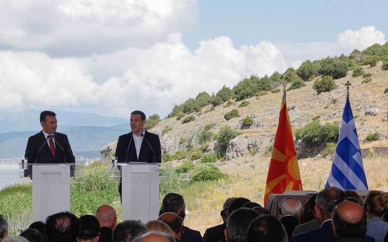 Ανάλυση: Η Ελλάδα μετά τις Πρέσπες