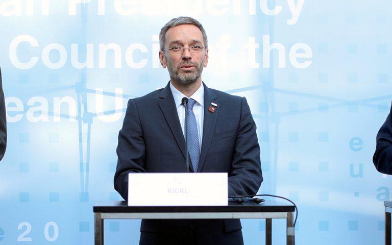 Αυστρία: Κοινή πρόταση μομφής από τα κόμματα της αντιπολίτευσης κατά του ακροδεξιού υπουργού Εσωτερικών