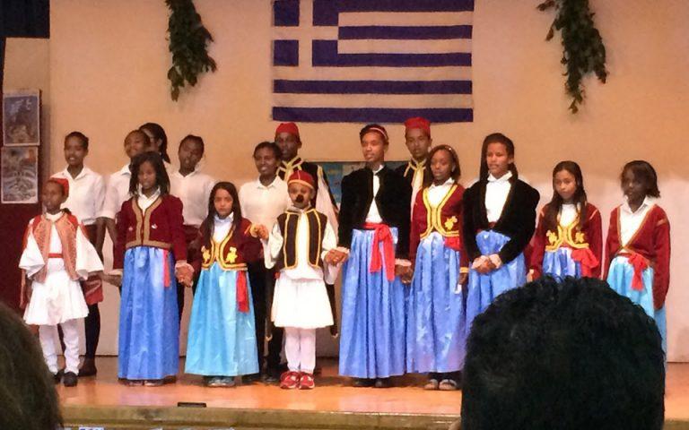 Η ελληνική πλευρά της Αιθιοπίας