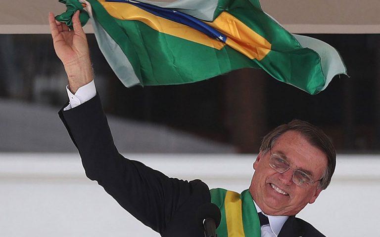 Εγκαταλείπει το Σύμφωνο του ΟΗΕ για τη Μετανάστευση η Βραζιλία