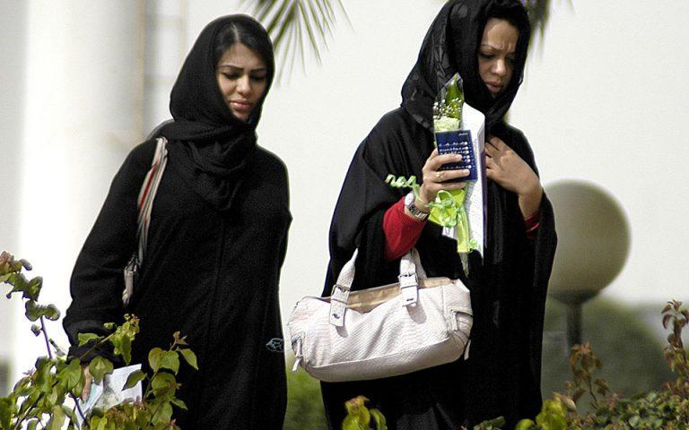Σαουδική Αραβία: Οι γυναίκες θα ενημερώνονται με sms για το διαζύγιό τους