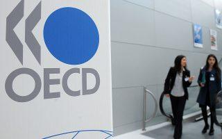 Ο ΟΟΣΑ παρουσίασε χθες τέσσερις προτάσεις για τη φορολόγηση των επιχειρήσεων στην εποχή των ηλεκτρονικών πωλήσεων.