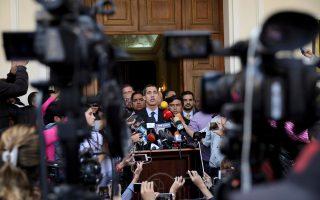 Ο Χουάν Γκουαϊδό αυτοανακηρύχθηκε την περασμένη εβδομάδα μεταβατικός πρόεδρος της Βενεζουέλας.