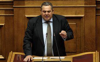 panos-kammenos-o-tsipras-moy-eklepse-toys-voyleytes0