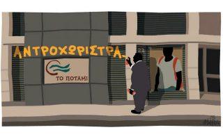 skitso-toy-dimitri-chantzopoyloy-10-01-190