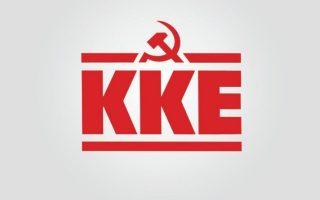kke-i-diafora-nd-syriza-einai-na-soy-ta-pairnoyn-apo-tin-aristeri-i-ti-dexia-tsepi0