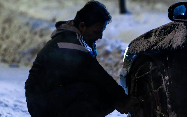 Σε ποιους δρόμους της Κ. Μακεδονίας χρειάζονται αλυσίδες