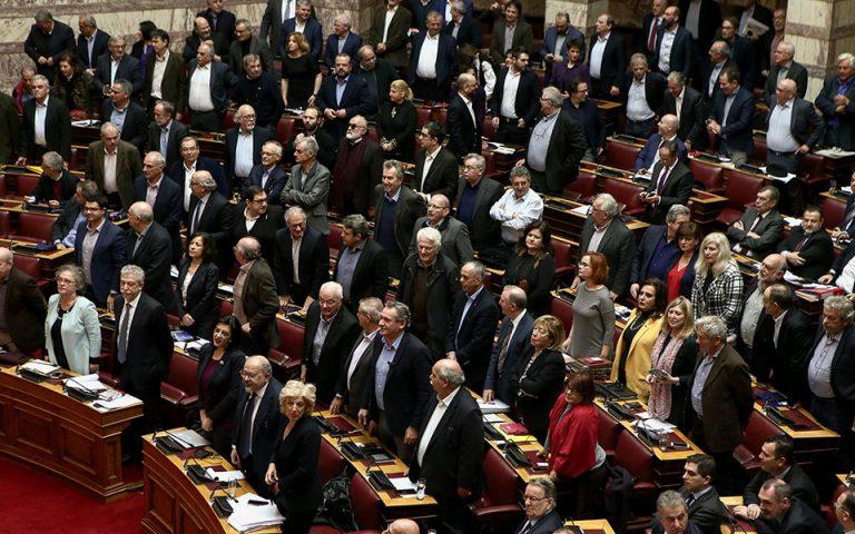 Το πλήρες κείμενο της συμφωνίας των Πρεσπών που συζητείται στη Βουλή
