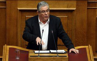 Ο γγ του ΚΚΕ Δημήτρης Κουτσούμπας μιλάει στη συζήτηση στην Ολομέλεια της Βουλής επί της παροχής ψήφου εμπιστοσύνης στην Κυβέρνηση, Αθήνα Τρίτη 15 Ιανουαρίου 2019. Η συζήτηση θα ολοκληρωθεί με ονομαστική ψηφοφορία το βράδυ της Τετάρτης.  ΑΠΕ-ΜΠΕ/ΑΠΕ-ΜΠΕ/ΟΡΕΣΤΗΣ ΠΑΝΑΓΙΩΤΟΥ