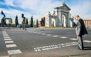 Αποφθέγματα Ισπανών συγγραφέων στους δρόμους της Μαδρίτης υπενθυμίζουν στους κατοίκους τη λογοτεχνική παράδοση της πόλης.