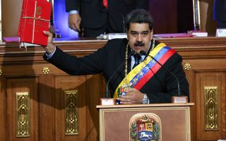 Venezuela's President Nicolas Maduro speaks during a special session of the National Constituent Assembly to present his annual state of the nation in Caracas, Venezuela January 14, 2019. Miraflores Palace/Handout via REUTERS ATTENTION EDITORS - THIS PICTURE WAS PROVIDED BY A THIRD PARTY.