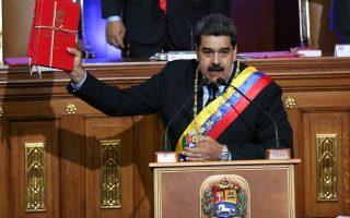 kleinei-tin-presveia-kai-ta-proxeneia-tis-venezoyelas-stis-ipa-o-madoyro0
