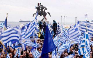ta-dimofilestera-limmata-tis-ellinikis-wikipedia-to-2018-ellada-makedonia-kai-alexandros-o-megas0