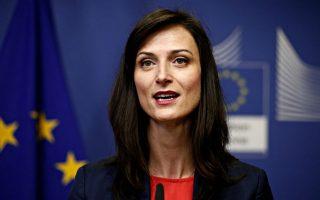 H Ευρωπαία επίτροπος Ψηφιακής Οικονομίας και Κοινωνίας, Μαρίγια Γκαμπριέλ.