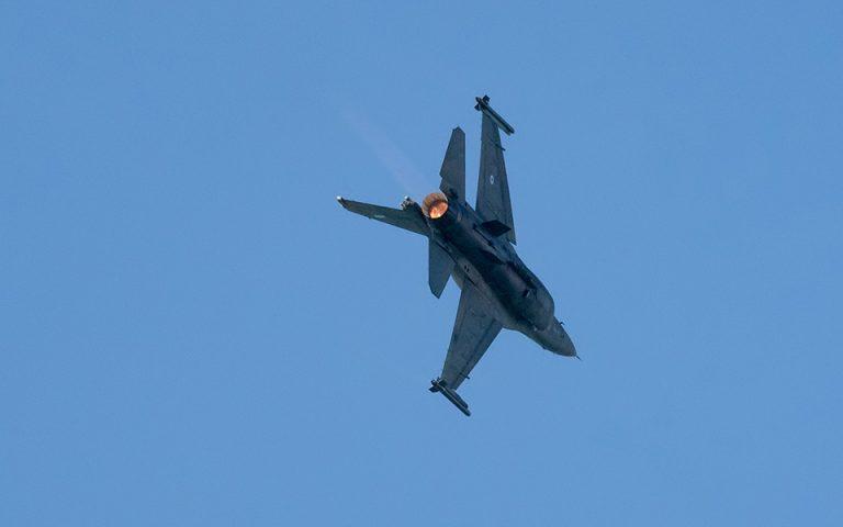 Σε έξι εμπλοκές εξελίχθηκε η σημερινή αναχαίτιση τουρκικών αεροσκαφών