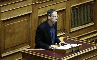 Ο βουλευτής του Ποταμιού Γιώργος Μαυρωτάς μιλάει στην Ολομέλεια της Βουλής για την κύρωση του Κρατικού Προϋπολογισμού οικονομικού έτους 2018, Αθήνα, Τετάρτη 13 Δεκεμβρίου 2017. ΑΠΕ-ΜΠΕ/ΑΠΕ-ΜΠΕ/ΓΙΑΝΝΗΣ ΚΟΛΕΣΙΔΗΣ