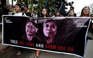 mianmar-efeteio-epikyrose-tin-poini-se-varos-ton-reporter-toy-reuters0