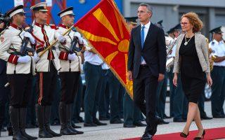 Ο γ.γ. του ΝΑΤΟ Γενς Στόλτενμπεργκ φθάνει στην ΠΓΔΜ. Για περίπου έξι μήνες τα Σκόπια βρέθηκαν στο μάτι ενός πραγματικού διπλωματικού κυκλώνα.