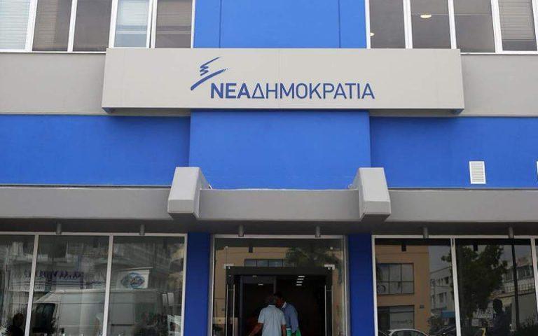 Ικανοποίηση για την παραδοχή Μέρκελ ότι η πλειονότητα των Ελλήνων διαφωνεί με τη συμφωνία των Πρεσπών εκφράζει η ΝΔ