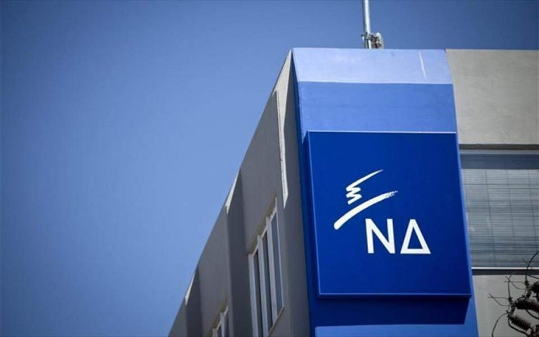 ΝΔ: Θλιβερή εξαίρεση οι ευρωβουλευτές του ΣΥΡΙΖΑ που στήριξαν τον Μαδούρο