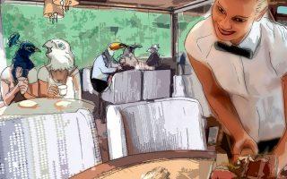 Εικονογράφηση: Βαγγέλης Καρατζάς
