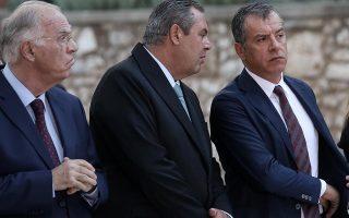 Μετρούν απώλειες Βασίλης Λεβέντης, Πάνος Καμμένος και Σταύρος Θεοδωράκης. Οι επόμενες κάλπες θα είναι τεστ επιβίωσης για τα κόμματα και των τριών, τα οποία εισήλθαν στη Βουλή τα χρόνια της οικονομικής κρίσης.