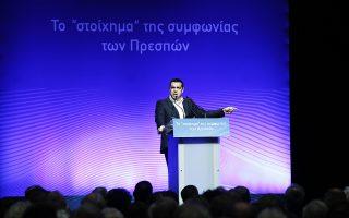 Ο πρωθυπουργός Αλέξης Τσίπρας μιλάει στην εκδήλωση «Το στοίχημα της συμφωνίας των Πρεσπών», στο Μέγαρο Μουσικής στην Αθήνα, Κυριακή 13 Ιανουαρίου 2019.  ΑΠΕ-ΜΠΕ/ΑΠΕ-ΜΠΕ/ΓΙΑΝΝΗΣ ΚΟΛΕΣΙΔΗΣ