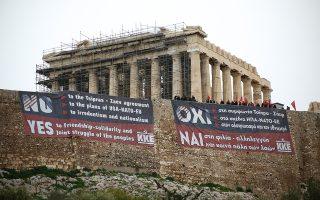 pano-toy-kke-stin-akropoli-kata-tis-symfonias-ton-prespon0