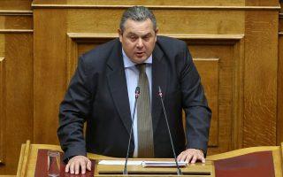 kammenos-i-giafka-toy-syriza-karatomei-axiomatikoys0