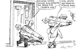 skitso-toy-andrea-petroylaki-25-01-190