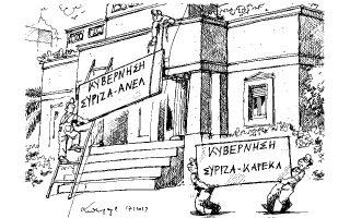 skitso-toy-andrea-petroylaki-18-01-190