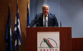 Ο πρόεδρος του Πράττω και υπουργός Εξωτερικών Νίκος Κοτζιάς, μιλάει σε εκδήλωση που διοργάνωσε η Κίνηση Ιδεών & Δράσης Πράττω Αθήνας με θέμα την ελληνική εξωτερική πολιτική, όπως αυτή διαμορφώνεται σήμερα στο πλαίσιο των διεθνών και περιφερειακών εξελίξεων, στην Αίθουσα «Ερμής», στο Εμπορικό & Βιομηχανικό Επιμελητήριο Αθηνών Ε.Β.Ε.Α., τη Δευτέρα 10 Απριλίου 2017. ΑΠΕ ΜΠΕ/ΑΠΕ ΜΠΕ/ΑΛΕΞΑΝΔΡΟΣ ΒΛΑΧΟΣ