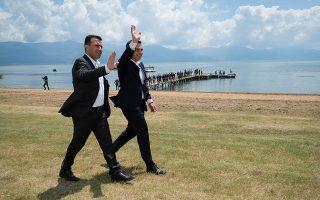Ο κ. Ζάεφ έχει επιλέξει μια «fast-track» διαδικασία για την έγκριση της συμφωνίας των Πρεσπών από τη Βουλή των Σκοπίων, ενώ ο κ. Τσίπρας αναμένεται να ανακοινώσει τις αποφάσεις του εντός των ημερών.
