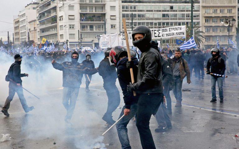 Το ηχητικό ντοκουμέντο από την επίθεση σε δημοσιογράφο χθες στο συλλαλητήριο