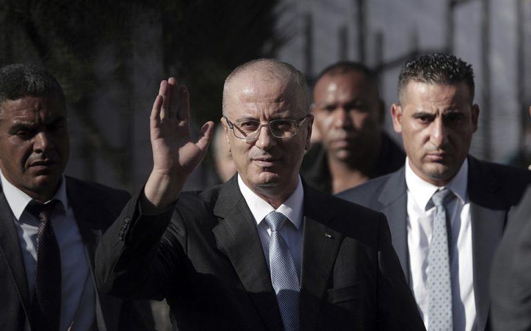 Παραιτήθηκε η Παλαιστινιακή κυβέρνηση μετά από διαμάχες με τη Χαμάς