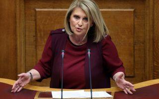 Η βουλευτής της ΝΔ Σοφία Βούλτεψη στο βήμα της Βουλής  στη συζήτηση για τον Προϋπολογισμό του Κράτους για το 2018, Αθήνα, Τρίτη 12 Δεκεμβρίου 2017.  ΑΠΕ-ΜΠΕ/ΑΠΕ-ΜΠΕ/ΟΡΕΣΤΗΣ ΠΑΝΑΓΙΩΤΟΥ