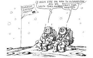 skitso-toy-andrea-petroylaki-26-01-190