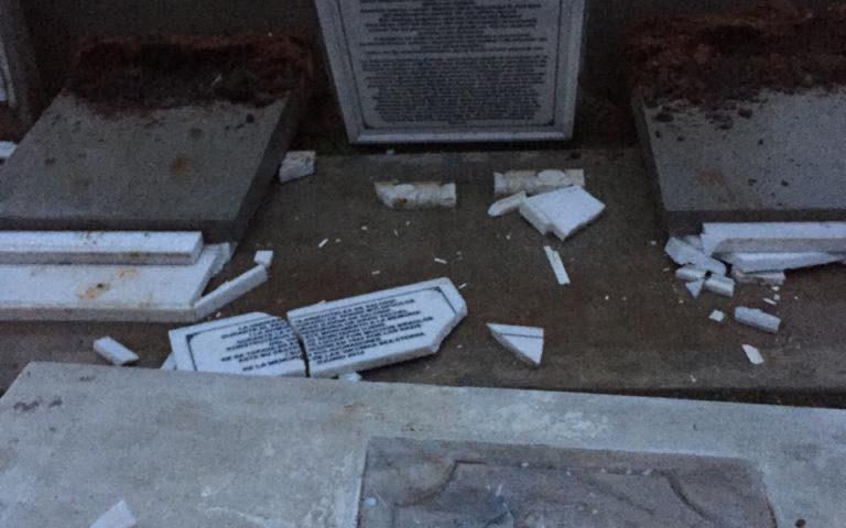 Στόχος βανδάλων το μνημείο του εβραϊκού νεκροταφείου στο ΑΠΘ