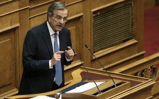 Ο πρώην πρωθυπουργός, Αντώνης Σαμαράς, μιλάει στη συζήτηση επί της πρότασης δυσπιστίας της Νέας Δημοκρατίας κατά της Κυβέρνησης, στην Ολομέλεια της Βουλής, Αθήνα, Σάββατο 16 Ιουνίου 2018. ΑΠΕ-ΜΠΕ/ ΑΠΕ-ΜΠΕ/ ΣΥΜΕΛΑ ΠΑΝΤΖΑΡΤΖΗ