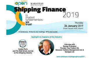 o-giorgos-prokopioy-dinei-synenteyxi-ston-costas-paris-tis-wall-street-journal-sto-plaisio-toy-synedrioy-slide2open-shipping-finance-20190