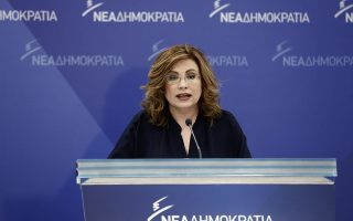 Η εκπρόσωπος τύπου της ΝΔ Μαρία Σπυράκη μιλάει κατά τη διάρκεια ενημέρωσης των πολιτικών συντακτών, σχετικά με την υπόθεση NOVARTIS, στα γραφεία του κόμματος, Αθήνα Τρίτη 13 Φεβρουαρίου 2018.  ΑΠΕ-ΜΠΕ/ΑΠΕ-ΜΠΕ/ΓΙΑΝΝΗΣ ΚΟΛΕΣΙΔΗΣ