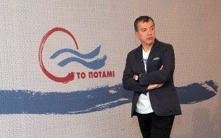 ανακοίνωσε Ο δημοσιογράφος Σταύρος Θεοδωράκης ανακοίνωσε τα ονόματα των στελεχών που συνεργάζονται με το νεοσύστατο κόμμα του «το Ποτάμι»,  Τρίτη 4 Μαρτίου 2014. ΑΠΕ-ΜΠΕ/ΑΠΕ-ΜΠΕ/Παντελής Σαίτας