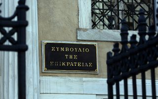 Η είσοδος στο κτίριο του Συμβουλίου της Επικρατείας στην οδό πανεπιστημίου, Αθήνα, την Πέμπτη 29 Σεπτεμβρίου 2016. Συνεδριάζει στις 30 Σεπτεμβρίου η Ολομέλεια του ΣτΕ, η οποία θα κρίνει εάν είναι συνταγματικός και νόμιμος ο τρόπος χορήγησης των τεσσάρων αδειών των τηλεοπτικών σταθμών. ΑΠΕ-ΜΠΕ/ΑΠΕ-ΜΠΕ/ΣΥΜΕΛΑ ΠΑΝΤΖΑΡΤΖΗ