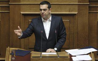tsipras-simera-einai-mia-mera-amp-8211-afetiria-mias-neas-epochis-gia-ta-valkania-vinteo0