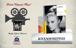 megaloi-ellines-ithopoioi-amp-8211-zoi-laskari0