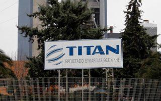 Η πρόσφατη «έξοδος» της εταιρείας «Τιτάν Τσιμέντων Α.Ε.» με τη μεταφορά της έδρας της στις Βρυξέλλες και η εισαγωγή της στο Euronext υποδηλώνουν ότι το Χ.Α. χαρακτηρίζεται «στάσιμο» και «ρηχό».