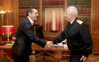tsipras-safes-minyma-sto-esoteriko-kai-sto-exoteriko-i-topothetisi-apostolaki-sto-amynas0