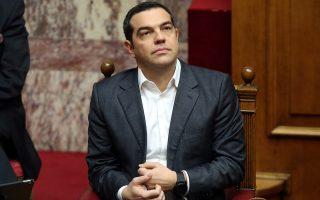 analysi-poia-empistosyni-zita-o-k-tsipras0